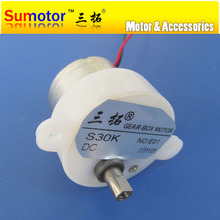 S30K DC 6V 12V Micro Electric Reducer Plastic Gear Motor reversible variable speed Toys robot Craft exhibition Gift rotation(China)