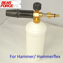 High Pressure Soap Foamer/ Foam Generator/ snow lance sprayer foam/ Foam Nozzle/ Foam Gun for Hammer Hammerflex Pressure Washer