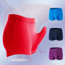 Funny Mens Pouch Underwear Elephants Nose Isolated Pouch Boxers Summer Breathable Modal Panties Trunk Shorts