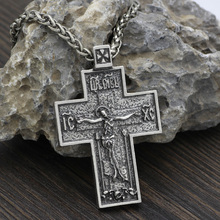 Orthodox Cross Skull Necklace Pendant Necklace(China)