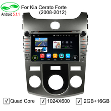 Cortex A9 1.6GHz Quad Core Android 5.1.1 Car Radio GPS For Kia Forte Carato MT Stereo DVD Video Player 2008-2012