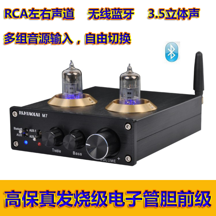 2018 M7 Tube Bile Preamp HiFi Amplifier Fever Bass Adjust Bluetooth Audio Receiver