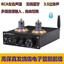 Buy 2018 M7 Tube Bile Preamp HiFi Amplifier Fever Bass Adjust Bluetooth Audio Receiver for $74.65 in AliExpress store