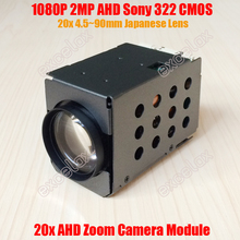 1080P 2MP AHD 20x Optical Japan Lens Sony IMX322 CMOS Zoom Camera Module Coaxial Analog HD CCTV PTZ High Speed Dome Block Camera