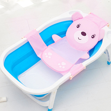 Buy Baby Cartoon Panda Kids Newborn Adjustable Baby Bath Chair Seat Bath Tub Pad Portable Non-Slip Bath Bed Tubs Shower Seat Net P15 for $7.40 in AliExpress store