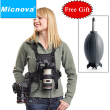 Micnova MQ-MSP01 Carrier II Multi Camera Carrier Photographer Vest with Dual Side Holster Strap for Canon Nikon Sony DSLR Camera(China)