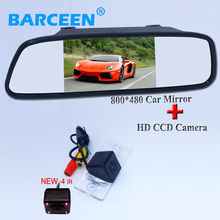 "Suitable for VW Touareg/ Cayenne/Fabia/POLO(3C)/Golf  with car back camera IR LIGHT +5"" CAR ccd night -vision reversing camera"