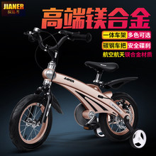 Buy Kids bike 3 male buggiest bicycle mountain bike bicycle 12 inch, 14 inch, 16 inchChildren's bicycles tricycles for $160.51 in AliExpress store