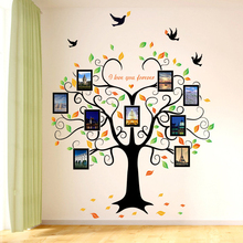 2016 New Large160*204Cm DIY Heart-shaped Photo Tree PVC Wall Sticker For Kid Room Decals Family Mural Art Home Decor Removable(China)