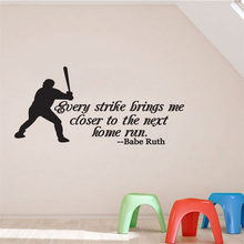 Every Strike Brings Me Closer To The Next Home Run Baseball Batter Babe Ruth Sports Wall Sticker Vinyl Home Decor Wall Art M211(China)