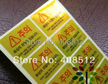 Glossy gold / silver sticker with custom design / logo hologram film label printing