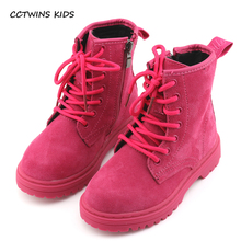 CCTWINS KIDS 2017 Autumn Winter Toddler Boy Black Lace-Up Shoe Child Brand Baby Girl Real Suede Leather Martin Boot C1146(China)