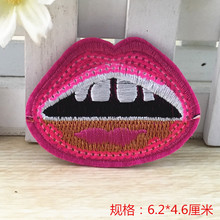 6.2*4.6cm 10 pcs Wholesale red lip pink laser Sequin Transfer Iron On Hotfix Gem Crystal Motif Patch Bling