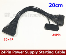 High Quality 20+4Pin 24Pin Power Supply Starting Cable 20CM Computer Dual Power Supply Synchronous Starting Cable 18AWG