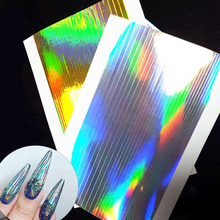 New 1 sheet Holo Nail Art Stickers Ultra Thin Laser Sticker Silver Stripe Line Nail Strip Tape DIY Foil Decals Nail Art Tips(China)