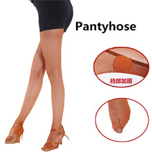 Ladies Latin Dance socksfine mesh fishnet stockings small mesh stockings womens tights(China)