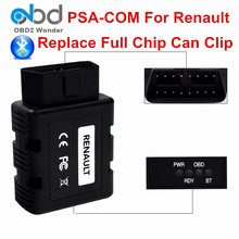 New Arrival PSACOM For Renault Car Diagnostic Scanner PSA-COM Bluetooth OBD2 Scan Tool Replace For Renault Can Clip Full Chip(China)
