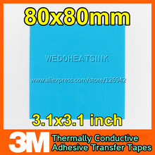 Free Shipping 2pcs 80x80mm 3M 8810 Thermally Compound Double Sided Acrylic Adhesive Blue Heatsink Cooler Pad Thermal LED Tape(China)