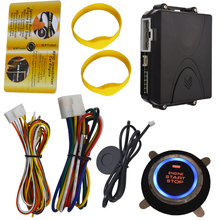 invisible car alarm rfid with anti grab code anti scanning code push start stop engine 190 seconds disable start button