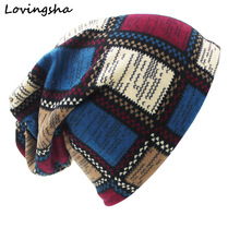 LOVINGSHA Brand Autumn Winter Hats For Women Plaid Design Contrast Color Ladies hat Skullies And Beanies Men Hat Unisex HT022(China)