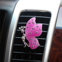 Air Freshener Solid Fragrance Car Air Vent Perfume Funny Car-styling Scented Tea Auto Decors Cute Butterfly Shape