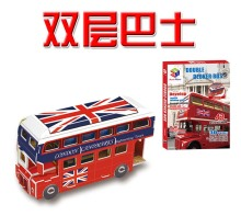 Educational creative red double decker bus London 3D paper jigsaw puzzle develop assemble model children kid game gift toy 1pc