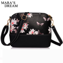 Mara's Dream New 2017 women messenger bags famous brand shell package women shoulder bag leather handbag Women pouch(China)