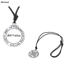 Minimal 2017 New Arrival Jewish Pendant Necklace Hebrew Spells Circle Pagan Amulet Talisman Religious Jewelry