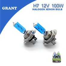 1Set GRANT H7 12V 100W Halogen Xenon Bulbs 8000K Clear Bright White Auto Replacement Lamps Headlights For Audi Benz Ford Mazda(China)