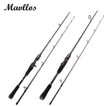 Mavllos M Hard Power Carbon Spinning Casting Rod C.W7-25g Saltwater Fishing Rods L.W5-15lb Ultralight Fishing Pole Tackle(China)