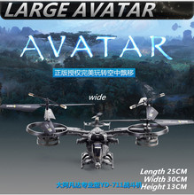 Large Avatar helicopter 30cm YD711 Avatar AT-99 2.4G 4ch RTF rc Helicopter Gyro ready to fly radio control toys 2017 hot sale(China)