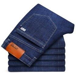 Мужские узкие светлые джинсы прямого кроя