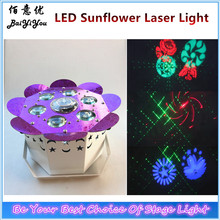 New Design KVT Lighting 60W LED Sunflower Laser Light Mini DJ Disco RGB Colorful Gobo LED Laser Light