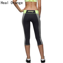 HEAL ORANGE 2017 Fitness Women Running Tights Sports Push-Up Elastic Sport Pants Women Sport Trousers Running Pants Gym Crops