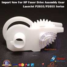 5X Import New Fuser Swing Drive Gear RC2-6242-000 RC2-6242 For HP2055 HP2035 HP P2035 P2055 Serise(China)