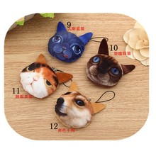 Wholesale Price 3D cartoon cute stuffed animal heads pendant Toys ,Dog Cat Pattern Cell Phone Pendant Dolls