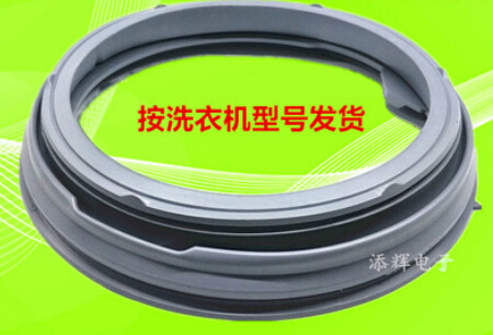 washing machine door seal WD-N12235D/N10270D/N10230D<br>