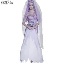 SESERIA Halloween Cosplay for Women Ghost Bride Costume Masquerade Zombie Role Play with Veil for Party Fancy Dress