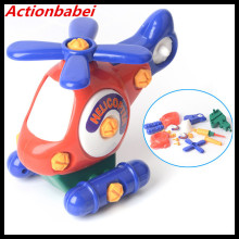 Actionbabei New Hot Sale Boy Kids Chirdren Educational Toys Disassembly Assembly Play Games Xmas Gift(China)