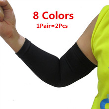 2Pcs High Elastic Basketball Shooting Sleeve Elbow Supports Lengthen Armband Elbow Pads Protector Gym Arm Guard Soft LT008-2pcs(China)