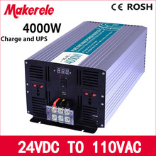 MKP4000-241-C 24v to 110vac 4000w UPS inverter pure sine wave off grid solar inverter voltage converter with charger and UPS