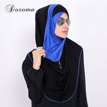 Muslim Underscarf Bonnet Cap Inner Hat Hijab Scarf Full Cover Headscarf Abaya Turban Headgear Hooded Instant Arab Islamic