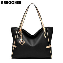 Fashion Ladies Hand Bags PU Leather Bags Women Leather Handbags Large Shoulder Bags Elegant Women Bags Bolsa 2017 New WYQ052