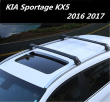 Car Aluminum Roof Rack Rail baggage luggage Cross Bar For 16 17 KIA Sportage KX5 2016 2017 (With Lock) (Silver black)