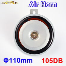 Diameter 110mm 12V 105DB Electric Air Horn Aluminum Coil Silver Color Loud for Bike Truck Car Motorcycle