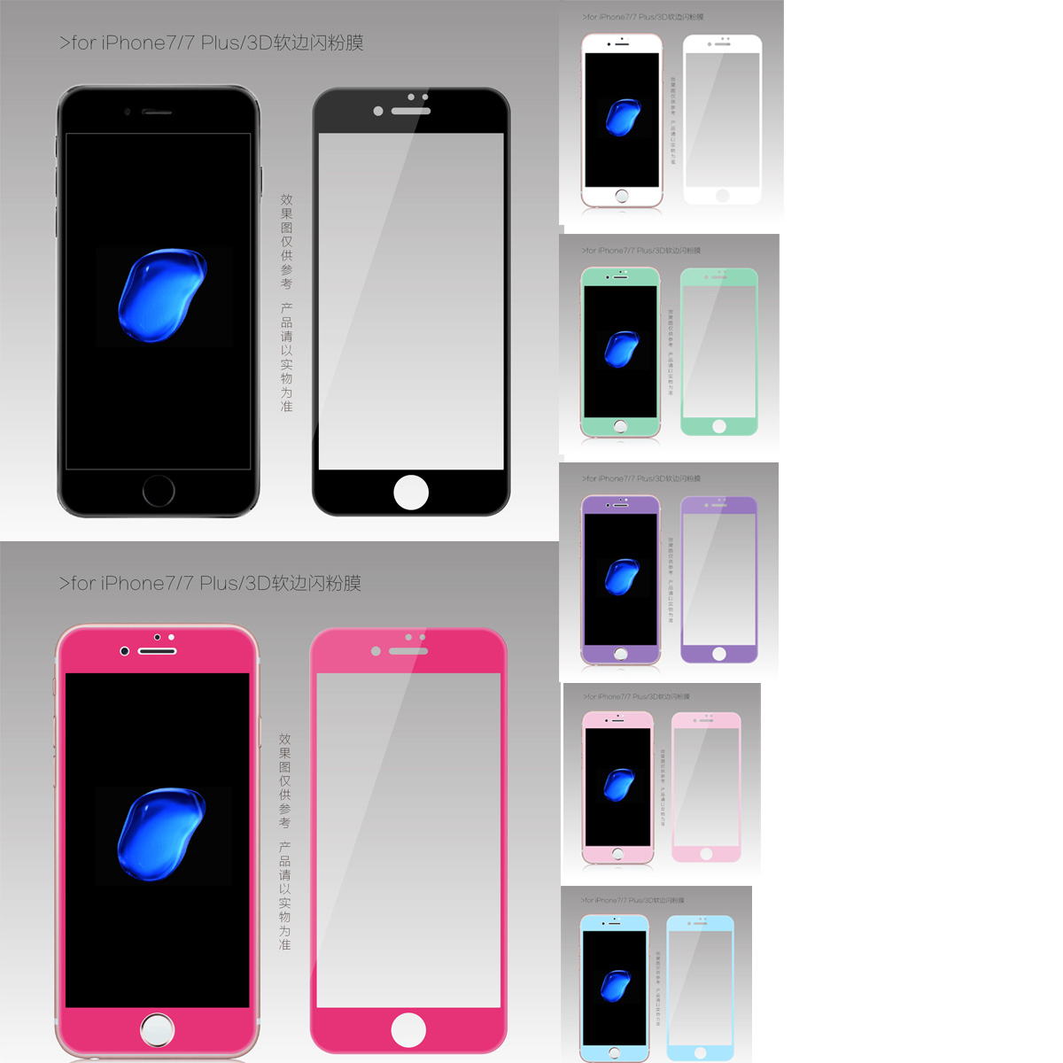 Hot 3d Gradien Biru Merah Muda Hijau Ungu Tempered Kaca Film Anti Glare Full Cover Glass Screen Protector For Iphone 7 Plus 55 Inch Hitam Glitter Bubuk Warna Solid Pink Kasus Pelindung Untuk