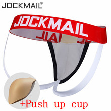 Buy 5PCS/lot Padded jockstraps sexy men underwear penis bulge enhancing push cup gay underwear calzoncillos hombre tanga hombre