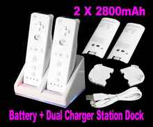 Newest Double Dual Remote Charger Dock Station With 2pcs 2800mAH Rechargeable Battery For Nintendo Wii Remote
