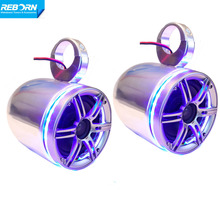 Reborn Wakeboard Speaker single 6.5 with blue LED light ring(China)