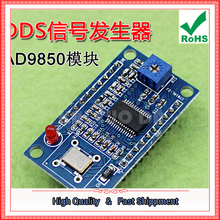 Free Ship 1pcs AD9850 Module DDS Signal Generator Adjustable High Frequency Sine Wave Square Wave Transmit 51 Program board